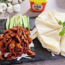 #一勺葱伴侣,成就招牌美味#春饼京酱肉丝