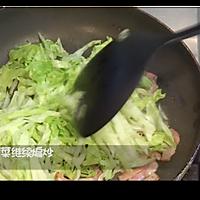 私味食光 [日式炒面]第十九集的做法图解4