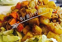咖喱鸡肉的做法