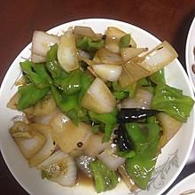 青椒炒洋葱
