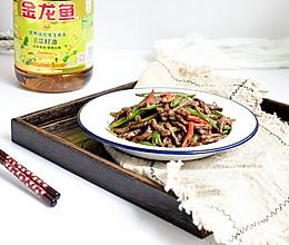 #金龙鱼营养强化维生素A 新派菜油#小炒牛肉的做法