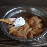 #520,美食撩动TA的心!# 鸡丁炒杂蔬的做法图解6