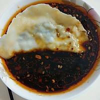 小白菜水饺