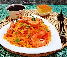 海虾炒土豆丝的做法