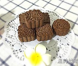 巧克力月饼的做法