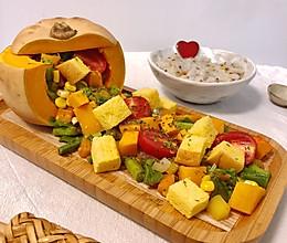 蔬菜南瓜碗的做法