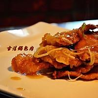 格兰仕传家菜-古法锅包肉