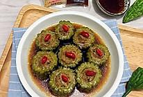 苦瓜酿肉 #丘比沙拉汁#的做法