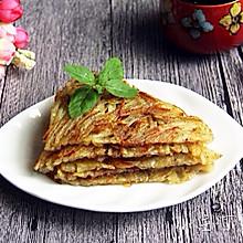 简单的美味【土豆丝饼】