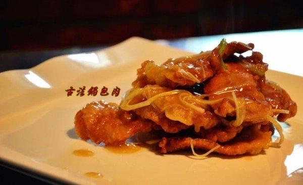 格兰仕传家菜-古法锅包肉的做法