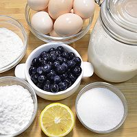 【蓝莓酸奶蛋糕】——COUSS CO-787M智能烤箱出品的做法图解1