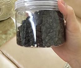 零食黑豆糖的做法