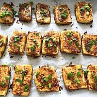 香烤豆腐的做法图解16