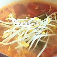 #福临门鲜爽见面#酸汤羊肉汤面的做法图解9