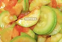 西葫芦炒番茄的做法