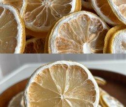 自制️添加柠檬干的做法