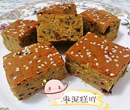 枣香浓郁の香甜枣泥糕♨ღ(๑╯︶╰๑ღ)♨的做法