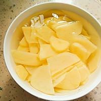干锅土豆片(全素)的做法图解2