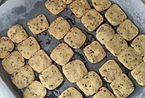 黄油饼干(果仁 蔓越莓 咖啡)的做法
