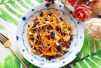 #肉食者联盟#胡萝卜木耳炒鸡丝的做法