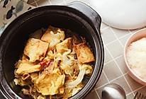 豆腐白菜砂锅煲的做法