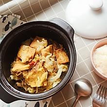 豆腐白菜砂锅煲