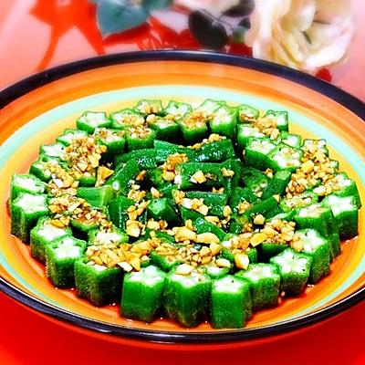 健康营养之凉拌秋葵