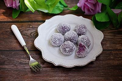 紫薯椰蓉糯米球