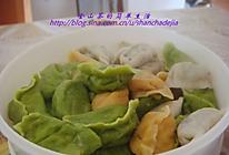三色水饺的做法