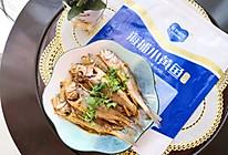 #鲜到鲜得舟山带鱼0元试吃#红烧小黄鱼的做法