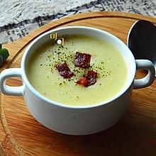 培根土豆浓汤:精要主义