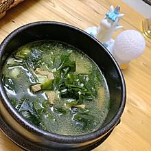 #餐桌上的春日限定#韩式海带汤