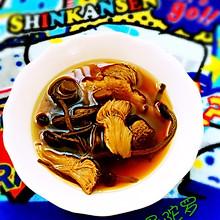全素菌菇汤