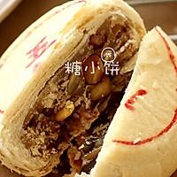 【苏式五仁月饼】简易版五仁馅的做法图解21