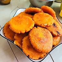 南瓜饼的做法图解9