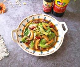 #少盐饮食 轻松生活#香菇炒生菜的做法