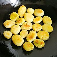 #做道懒人菜,轻松享假期#酱烧土豆仔的做法图解6