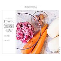 红萝卜莲藕排骨煲的做法图解1