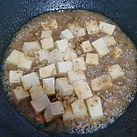 肉末豆腐#每一道菜都是一台时光机#的做法图解6
