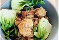 腊肉海鲜煲仔饭的做法