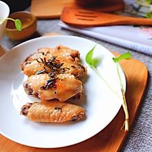 茶香盐焗鸡翅#我要上首页挑战家常菜#