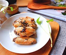 茶香盐焗鸡翅#我要上首页挑战家常菜#的做法