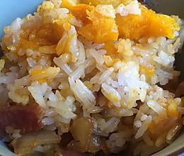 鲜香南瓜饭的做法