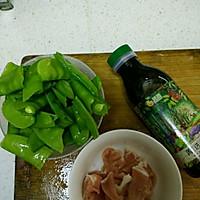 清炒荷兰豆的做法图解1