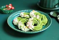 圣诞花环~抹茶曲奇饼干#相聚组个局#的做法