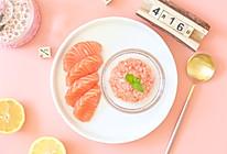 辅食日志   西红柿三文鱼泥米糊的做法