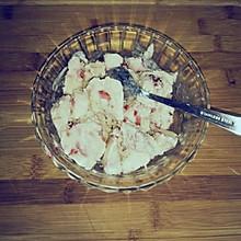 草莓奶油冰激凌