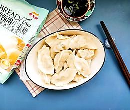 #爱好组-高筋#家常饺子的做法
