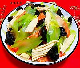 #元宵节美食大赏#西芹胡萝卜木耳拌腐竹的做法
