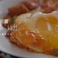 地狱鸡蛋 | 女王私厨